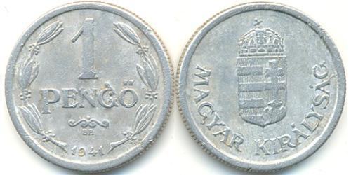 1 Пенге Венгрия (1989 - ) Алюминий
