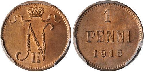 1 Пені Велике князівство Фінляндське (1809 - 1917) Мідь Микола II (1868-1918)