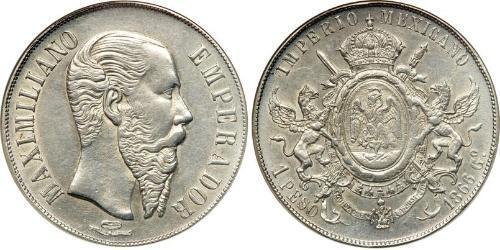 1 Песо Second Mexican Empire (1864 - 1867) Срібло Maximilian I of Mexico (1832 - 1867)