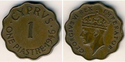 1 Пиастр Британский Кипр (1878 - 1960) Бронза