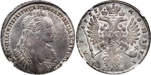 1 Рубль Российская империя (1720-1917) Серебро Анна Иоанновна (1693-1740)