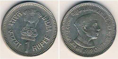 1 Рупия Индия (1950 - ) Никель/Медь