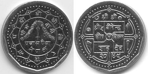 1 Рупия Непал Никель/Медь