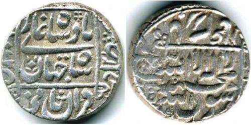 1 Рупия Индия (1950 - ) Серебро