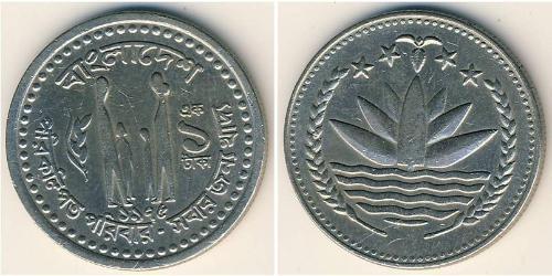 1 Така Бангладеш Никель/Медь