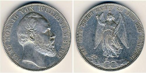 1 Талер Королевство Вюртемберг (1806-1918) Серебро