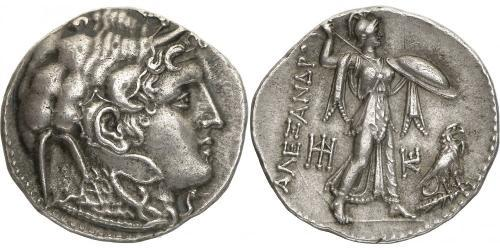 1 Тетрадрахма Елліністичний Єгипет (332BC-30BC) Срібло