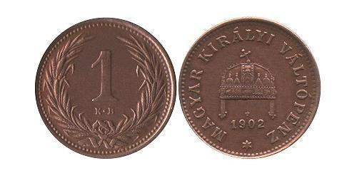 1 Филлер Венгрия (1989 - ) Бронза