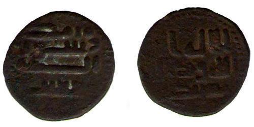 1 Филс Арабские эмиры Крита Медь