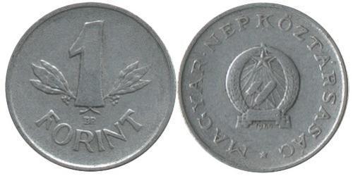 1 Форинт Венгрия (1989 - ) Алюминий