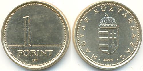 1 Форинт Венгрия (1989 - ) Латунь