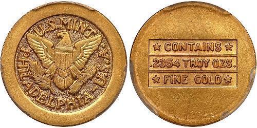 1 Фунт Саудовская Аравия Золото
