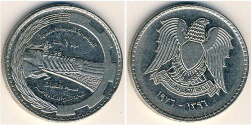 1 Фунт Сирия Никель