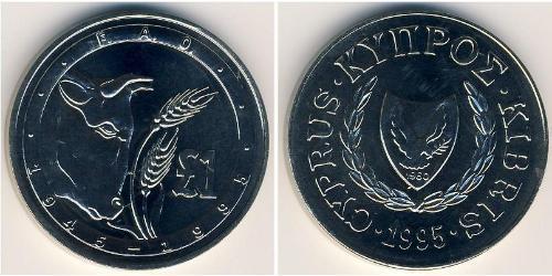 1 Фунт Кипр (1960 - ) Никель/Медь
