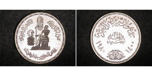 1 Фунт Арабська Республіка Єгипет (1953 - ) Срібло