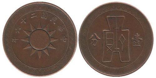 1 Фэн Китайская Народная Республика Медь