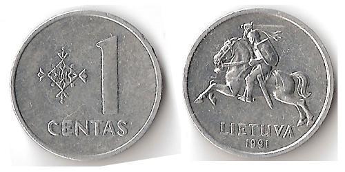 1 Цент Литва (1991 - ) Алюминий