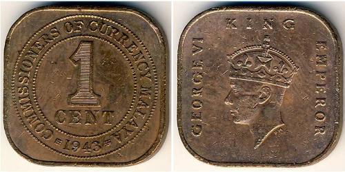 1 Цент Объединённые Малайские Султанаты (1895 - 1946) Бронза Георг VI (1895-1952)
