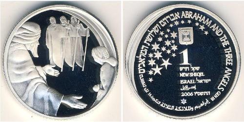 1 Шекель Израиль (1948 - ) Серебро