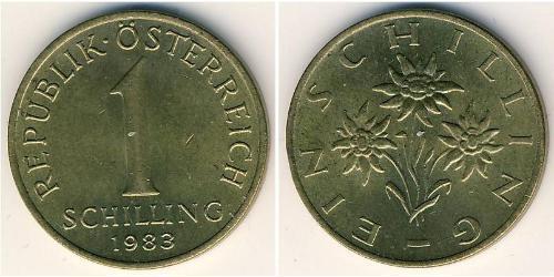 1 Шиллинг Австрийская Республика(1955 - ) Латунь