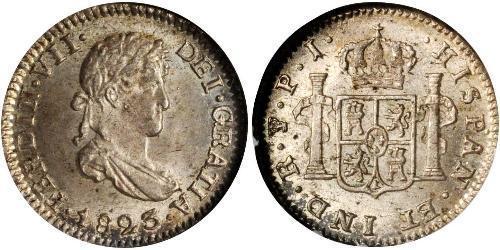 1/2 Реал Боливия Серебро Фердинанд VII король Испании (1784-1833)
