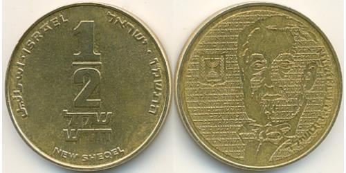 1/2 Шекель Израиль (1948 - ) Алюминий/Бронза