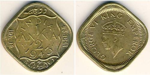 1/2 Anna 英属印度 (1858 - 1947) 黃銅/镍