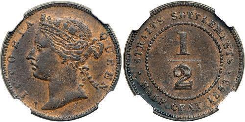 1/2 Cent Établissements des détroits (1826 - 1946) Cuivre