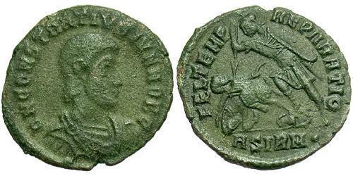 1/2 Centenionalis Roman Empire (27BC-395) Bronze Trebonianus Gallus (206-253)