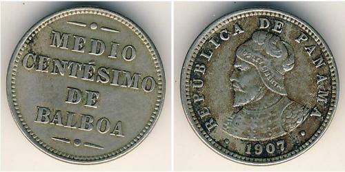 1/2 Centesimo Republic of Panama Copper/Nickel