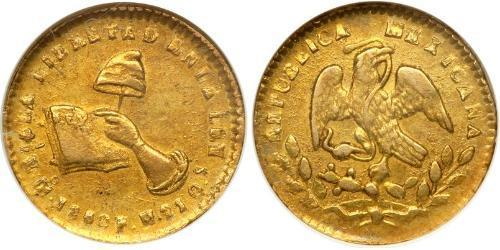 1/2 Escudo Second Federal Republic of Mexico (1846 - 1863) 金