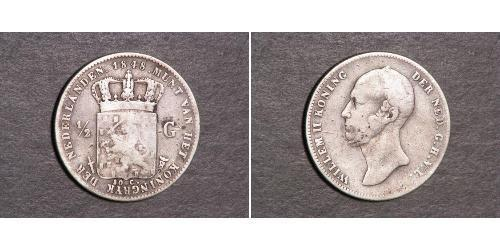 1/2 Gulden Kingdom of the Netherlands (1815 - ) Silver William II of the Netherlands (1792 - 1849)