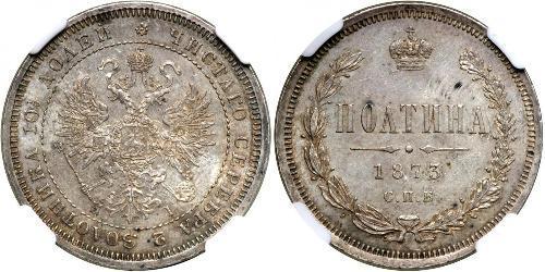 1/2 Rubel / 1 Poltina Russisches Reich (1720-1917) Silber Alexander II (1818-1881)