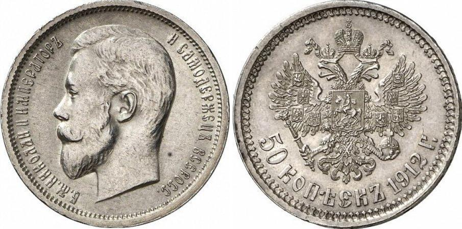2 Ruble Russian Federation (1991 - ) | Prices & Values