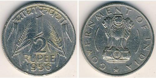 1/2 Rupee India (1950 - ) Nickel