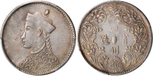 1/2 Rupee Tibet Silber