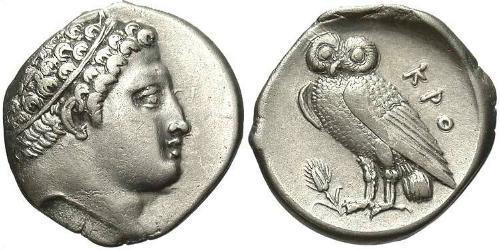 1/2 Stater Hellenic Republic (1974 - ) Silver