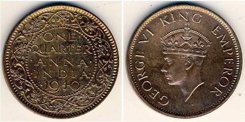 1/4 Анна Британская Индия (1858-1947) Бронза