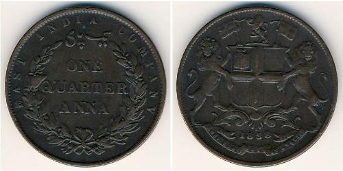 1/4 Анна Британская Индия (1858-1947) Медь