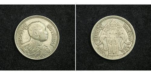 1/4 Бат / 1 Салунг Таиланд Серебро Вачиравудх (1880 – 1925)