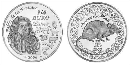 1/4 Евро Пятая французская республика (1958 - ) Серебро