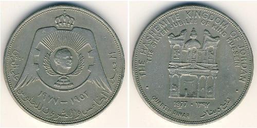 1/4 Dinar Hashemite Kingdom of Jordan (1946 - ) Copper/Nickel