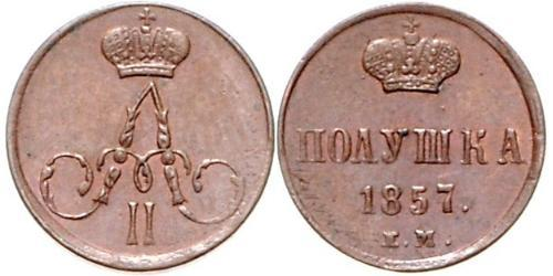1/4 Kopeck / 1 Polushka Russian Empire (1720-1917)  Alexander II of Russia (1818-1881)