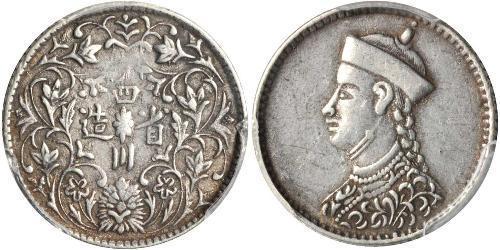 1/4 Rupee Tibet 銀