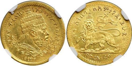 1/4 Werk Эфиопия Золото Menelik II of Ethiopia ( 1844 -1913)