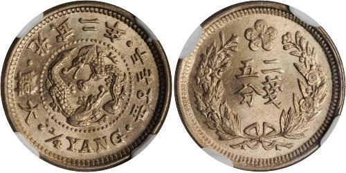 1/4 Yang Kaiserreich Korea (1897 - 1910) Silber