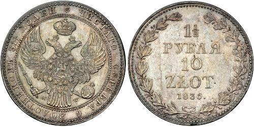 1.5 Ruble / 10 Zloty Russian Empire (1720-1917) Silver Nicholas I of Russia (1796-1855)