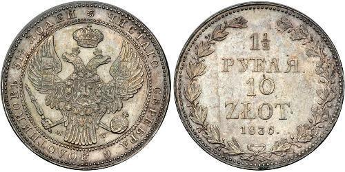 1.5 Rublo / 10 Zloty Impero russo (1720-1917) Argento Nicola I (1796-1855)