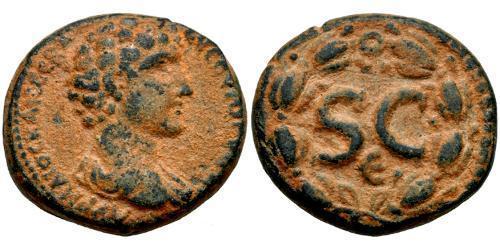 1 AE_ Roman Empire (27BC-395) Bronze Marcus Aurelius (121-180)
