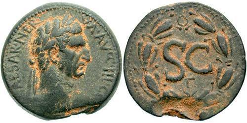 1 AE_ Roman Empire (27BC-395) Bronze Nerva (30- 98)